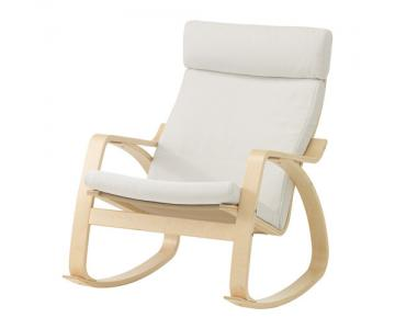 Ghế Ikea Poang Rocking-chair
